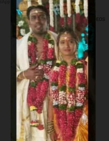 Iyengar Brahmin Matrimonial